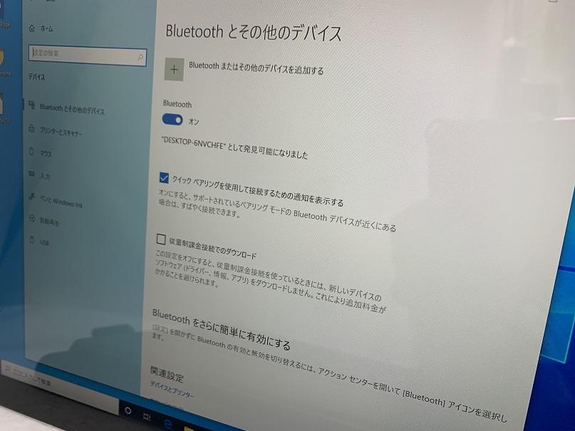 Bluetoothとその他のデバイス